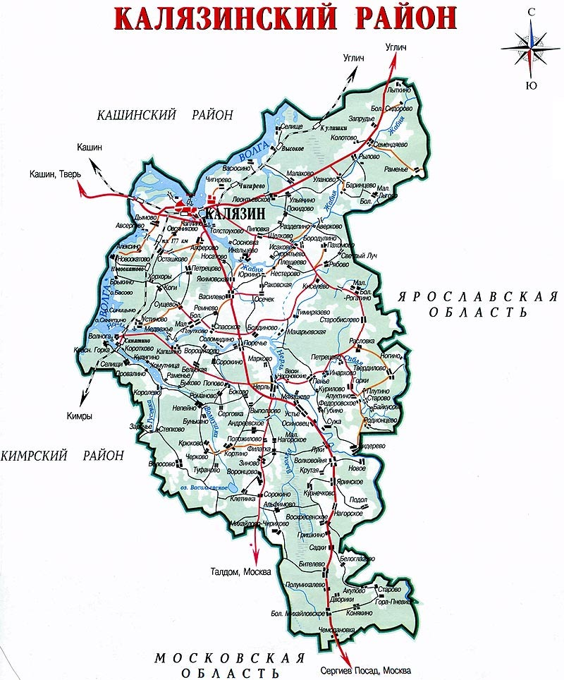 Карта калязинского района